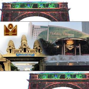 เว็บ holiday palace ปอยเปต เว็บชั้นนำที่มาแรงในตอนนี้