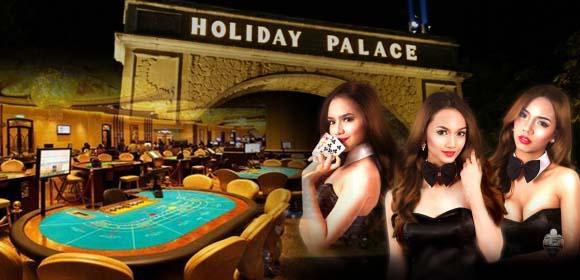 สมัครเล่น Holiday Palace