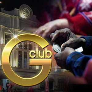 คุ้มกว่า!! gclub มือถือ สมัครเลยการันตีว่า เด็ดจริง ไรจริง