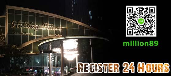 Register Online gambling