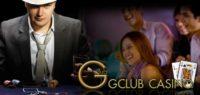 เล่น gclub